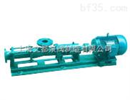 厂家直销G50-1型不锈钢螺杆泵,单螺杆泵
