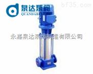 立式管道离心多级泵