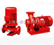 XBD1.6/1.1-32L消防增壓泵