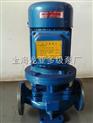 供应grg高温管道泵