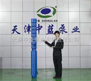 天津中蓝厂家生产供应矿用高压潜水泵