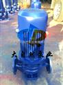 供應ISG25-160ISG管道泵 離心管道泵 家用管道泵