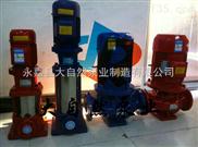 供应XBD3.2/100-200ISG消防泵流量 消防泵参数 消防泵机组