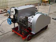 3D-SY超高压泵高压电动试压泵 压力自控试压泵