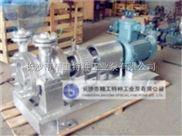 广东防爆热油泵,精工泵业AY型不锈钢高温热油泵,热油泵,煤油泵,防爆离心油泵
