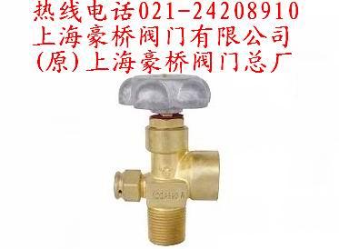 cga590a型活瓣式氧气瓶阀图片