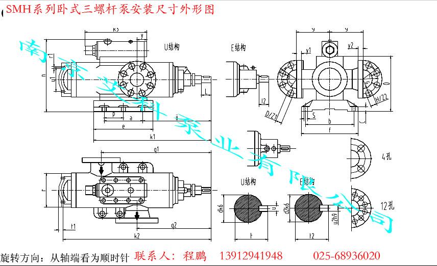 电路 电路图 电子 工程图 平面图 原理图 856_522