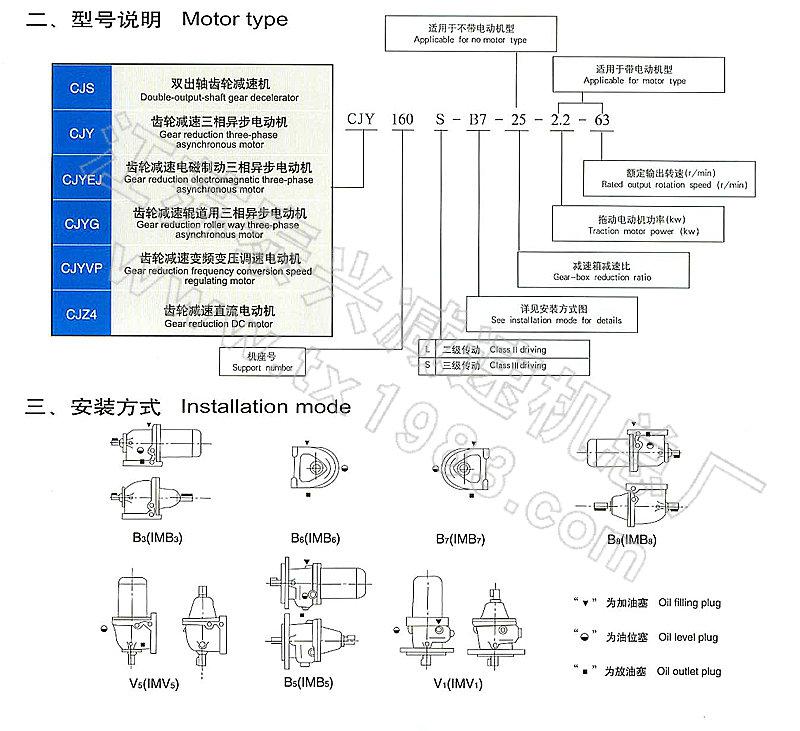 电路 电路图 电子 原理图 800_731