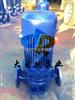 供应ISG25-160ISG管道泵 离心管道泵 家用管道泵